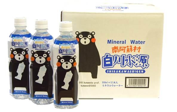 くまモンボトル(箱付)